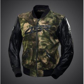 KURTKA MĘSKA Bomber Camo Jacket